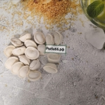 Пельмени из горбуши (Ручная лепка, хорошая начинка)