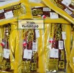 Угорь в соусе 20% заливка (готовый к употреблению) в вакуумной упаковке 1 шт 0,4-0,6 кг